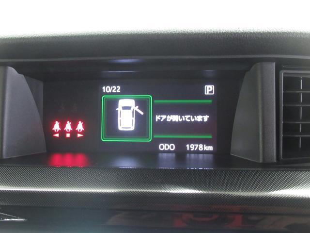 G 当社試乗車 検R4年7月 フルセグナビ バックカメラ スマートキー 両側電動スライドドア LEDヘッドランプ ETC(18枚目)
