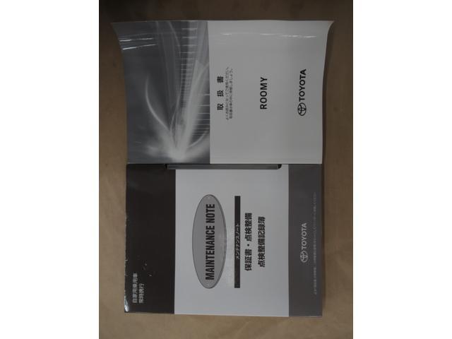 G 当社試乗車 検R4年7月 フルセグナビ バックカメラ スマートキー 両側電動スライドドア LEDヘッドランプ ETC(19枚目)