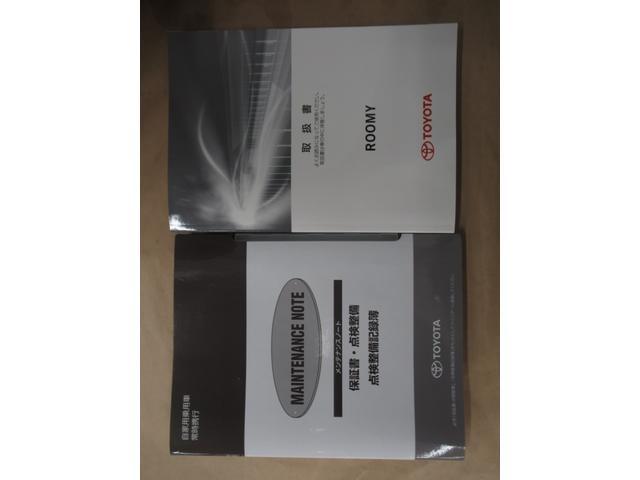 X S 検R3年11月 スマートキー ドライブレコーダー(16枚目)