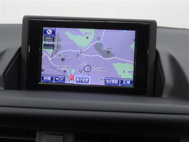 CT200h バージョンC 検R4年7月 フルセグナビ バックカメラ スマートキー LEDヘッドランプ ETC(15枚目)