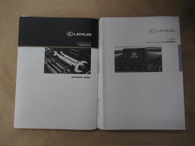CT200h バージョンC 検R4年7月 フルセグナビ バックカメラ スマートキー LEDヘッドランプ ETC(17枚目)