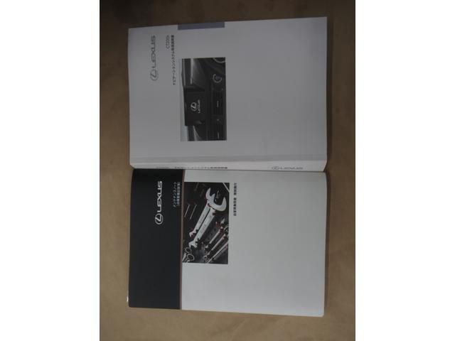 CT200h バージョンC 検R4年7月 フルセグナビ バックカメラ スマートキー LEDヘッドランプ ETC(19枚目)