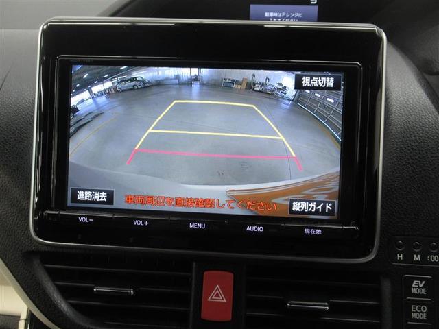 ハイブリッドSi ダブルバイビー フルセグナビ バックカメラ 両側電動スライドドア LEDヘッドランプ 後席モニター ETC(17枚目)