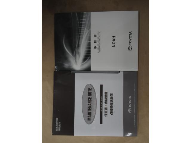 ハイブリッドSi ダブルバイビー フルセグナビ バックカメラ 両側電動スライドドア LEDヘッドランプ 後席モニター ETC(21枚目)