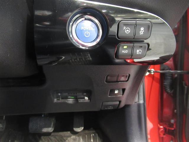 Aプレミアム ツーリングセレクション フルセグナビ バックカメラ スマートキー LEDヘッドランプ ETC(17枚目)