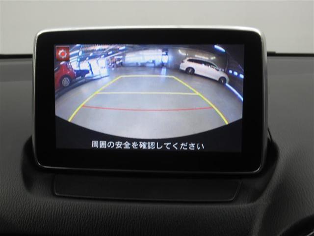 XD アーバンスタイリッシュモード 検R4年9月 フルセグナビ バックカメラ LEDヘッドランプ ETC(16枚目)