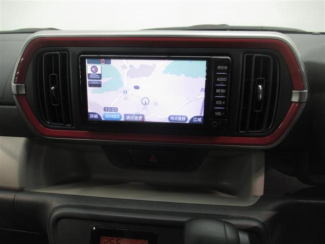 モーダ S ナビ バックカメラ スマートキー LEDヘッドランプ ETC(14枚目)