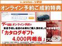 トヨタ アクア S HDDナビ ETC ワンオーナー