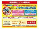 150X Mパッケージ ナビスマートキーETC付(31枚目)