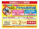 プラスハナ キーレス CDチューナー ワンオーナー(30枚目)