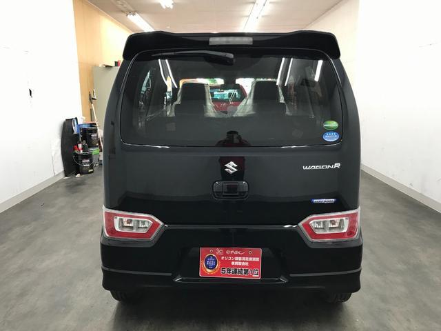 ハイブリッドFZ セーフティパッケージ 届出済未使用車(2枚目)