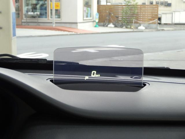 ハイブリッドFZ 登録済未使用車 全方位モニターカメラ(19枚目)