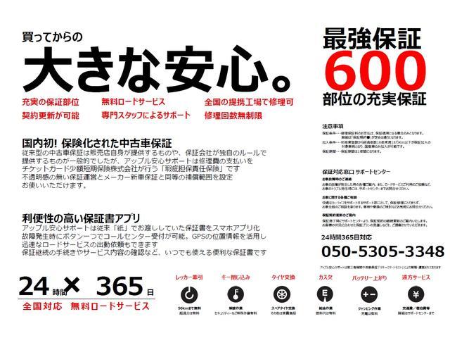 15RX プッシュスタート 純正ナビ バックカメラ ETC(4枚目)