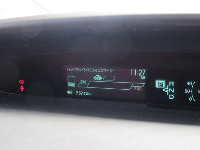 S 1オーナー禁煙車 Dナビ 地デジTV Bカメラ ETC(17枚目)