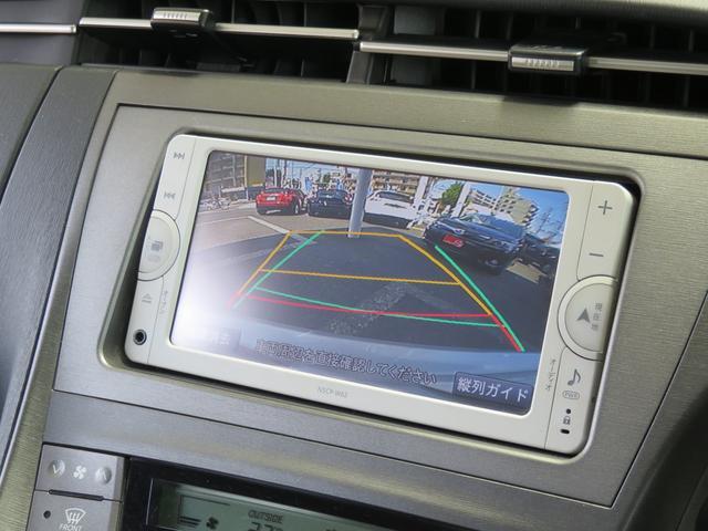 S 1オーナー禁煙車 Dナビ 地デジTV Bカメラ ETC(20枚目)