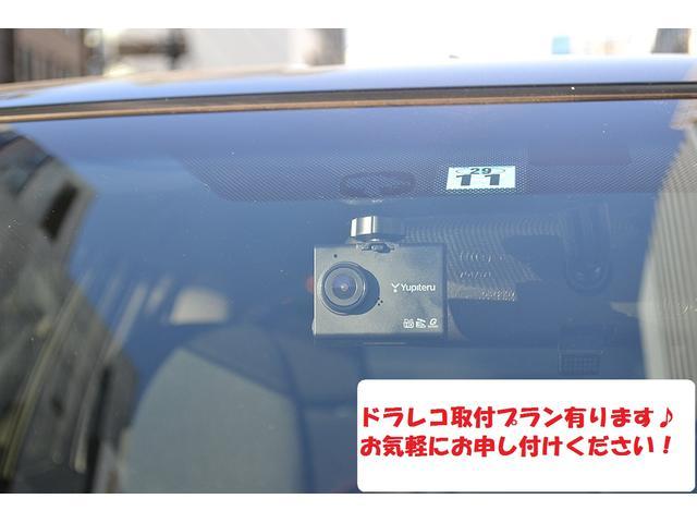 XD HID Bカメラ 純正17AW スタッドレス付(19枚目)
