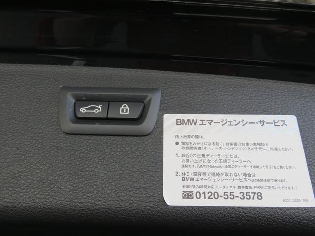 「BMW」「BMW」「ステーションワゴン」「愛知県」の中古車13