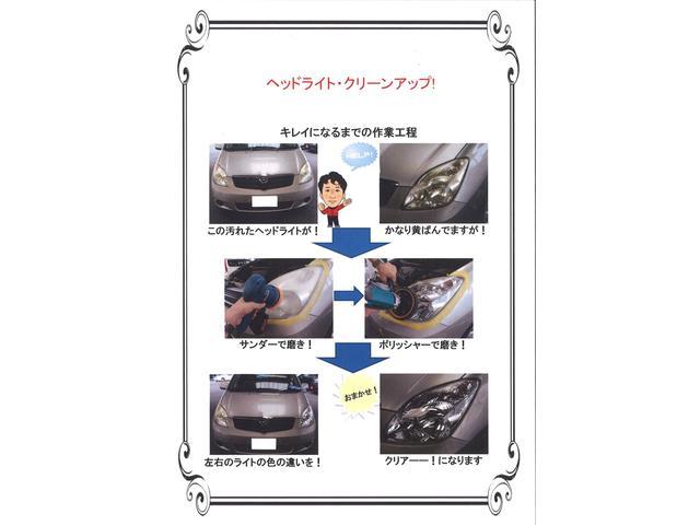 「BMW」「BMW」「ステーションワゴン」「愛知県」の中古車14