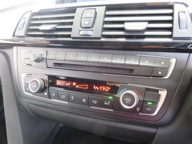 「BMW」「BMW」「ステーションワゴン」「愛知県」の中古車33