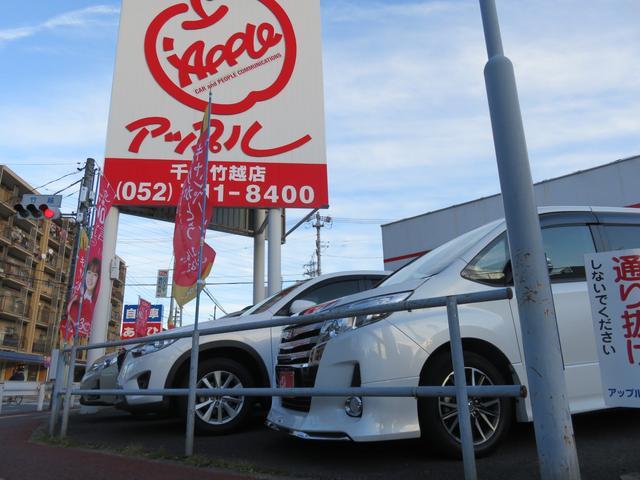 「BMW」「BMW」「ステーションワゴン」「愛知県」の中古車44