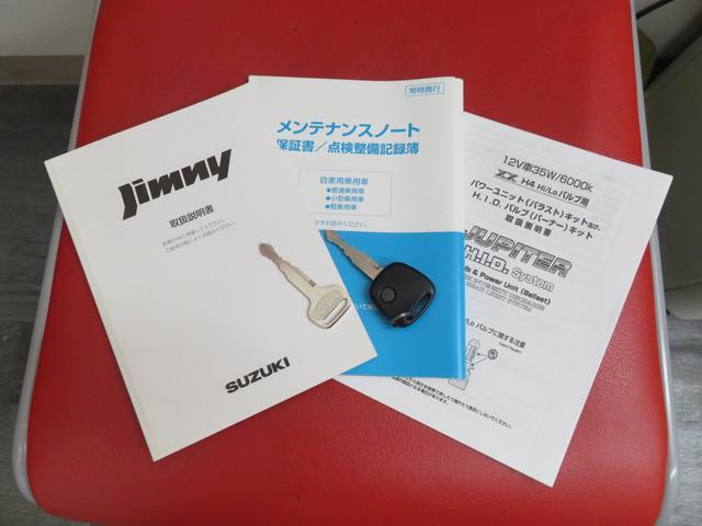 「スズキ」「ジムニー」「コンパクトカー」「愛知県」の中古車20