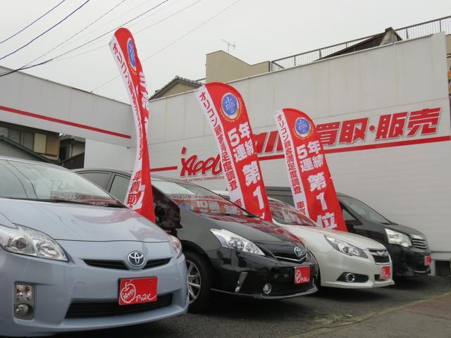 「スズキ」「ジムニー」「コンパクトカー」「愛知県」の中古車26