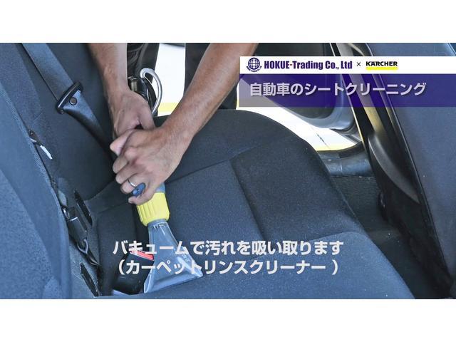 ケルヒャーによる高圧洗浄クリーニングを行うプランもございます。見えないようで汚れているシートを徹底洗浄します。シート数によりお値段の変更がございます。
