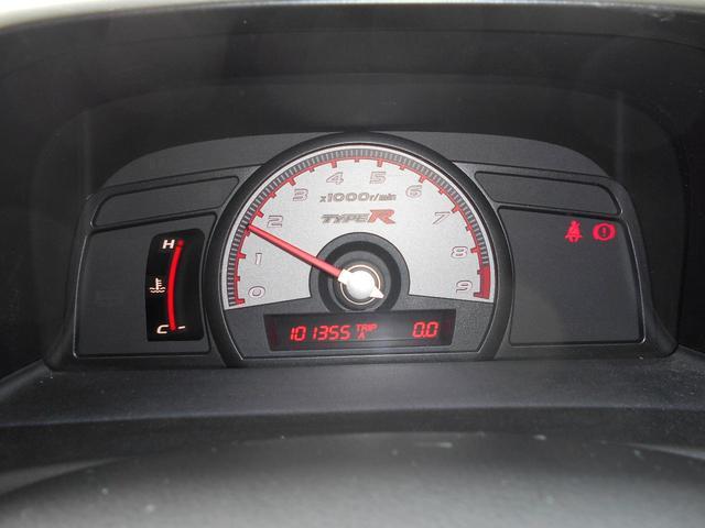ホンダ シビック タイプR  ワンオーナー車