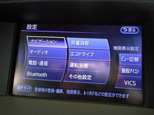 ハイブリッド HDDナビTV ビルトインETC バックカメラ(14枚目)
