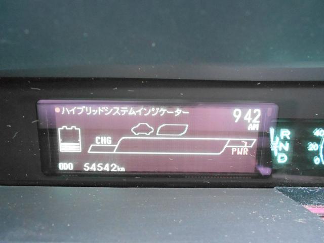 S SDナビTV Bluetooth バックカメラ ETC(20枚目)