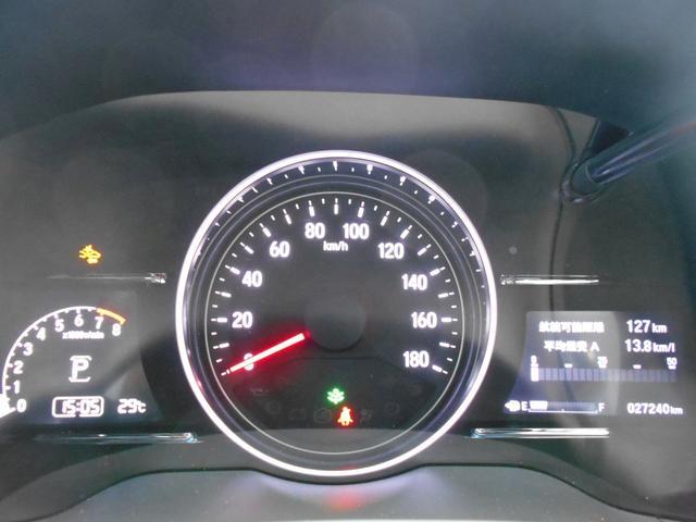 RS・ホンダセンシング LED シートヒーター(13枚目)