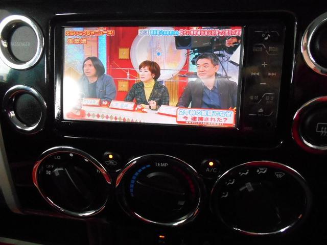 純正ナビTV バックカメラ ルーフキャリア ヒッチメンバー(17枚目)