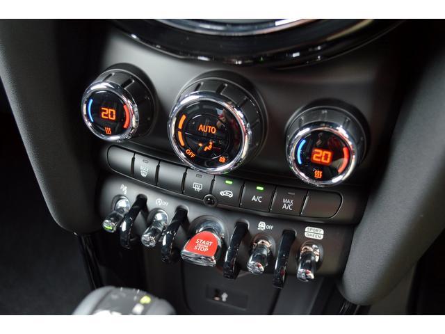 クーパーSD クーパーSD ビルシュタイン車高調 RAYS18インチアルミ LEDヘッド 純正HDDナビ バックカメラ パドルシフト アイドルストップ アクティブクルーズコントロール インテリジェントセーフティ(27枚目)