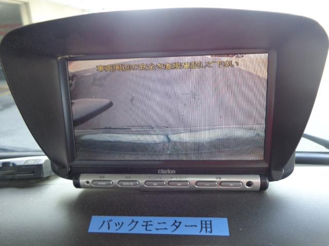 三菱ふそう ローザ 4WD 29人乗り 自動ドア ナビ 後席モニター 冷蔵庫