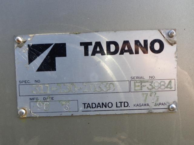 三菱ふそう キャンター タダノ6段クレーン ラジコン 荷台鉄張り372X205