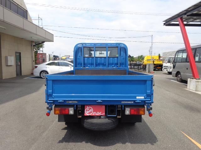 トヨタ トヨエース Wキャブ 積載2トン