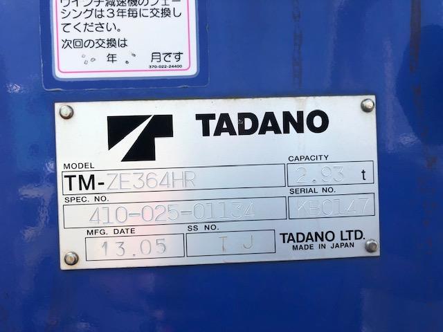 「その他」「ヒノレンジャー」「トラック」「愛知県」の中古車16
