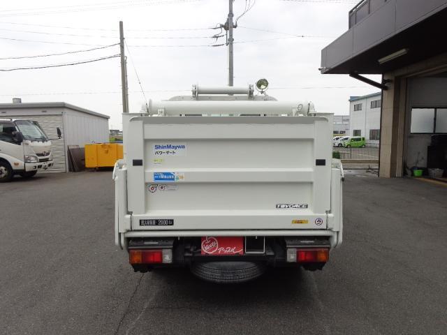 「トヨタ」「トヨエース」「トラック」「愛知県」の中古車5
