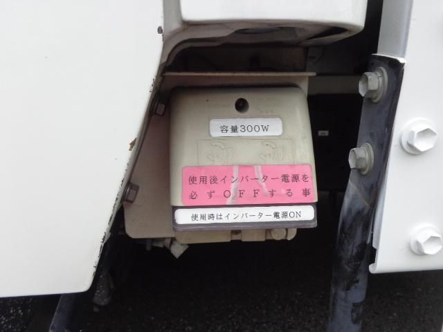 「トヨタ」「トヨエース」「トラック」「愛知県」の中古車12