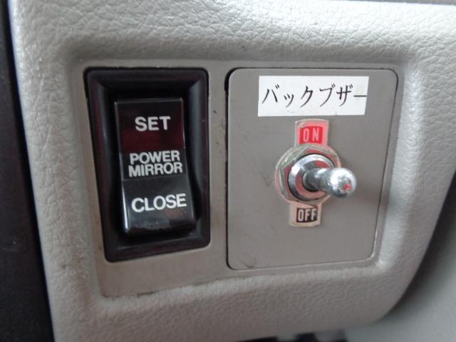 「トヨタ」「トヨエース」「トラック」「愛知県」の中古車17