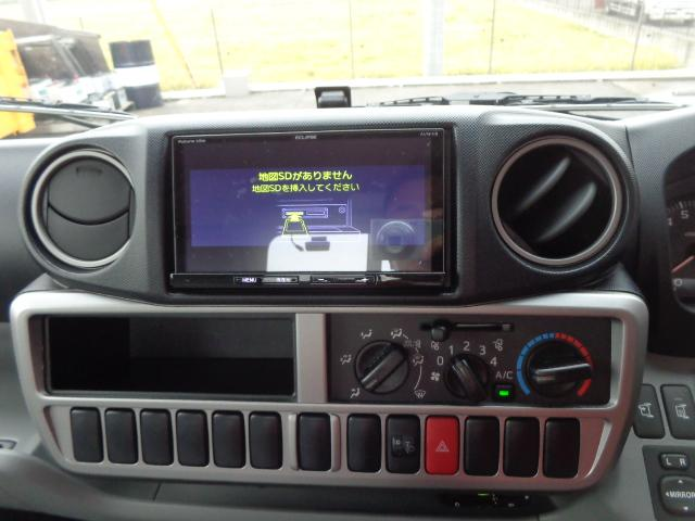 「トヨタ」「トヨエース」「トラック」「愛知県」の中古車18
