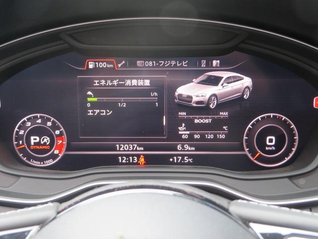 「アウディ」「S5スポーツバック」「セダン」「神奈川県」の中古車31