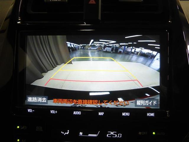 A 4WD フルセグ メモリーナビ DVD再生 バックカメラ 衝突被害軽減システム LEDヘッドランプ アイドリングストップ(11枚目)