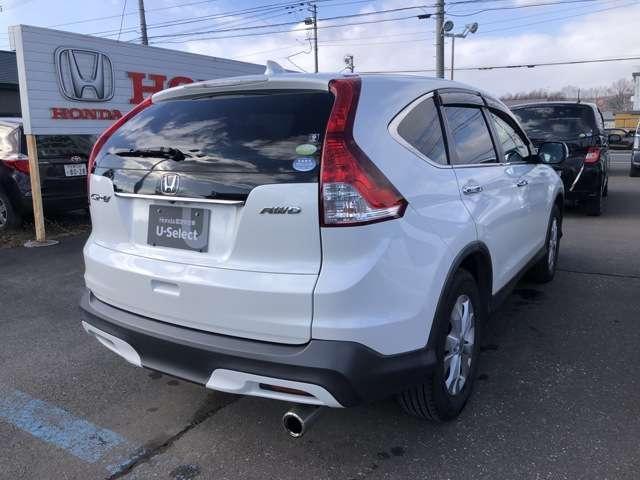 「ホンダ」「CR-V」「SUV・クロカン」「北海道」の中古車4