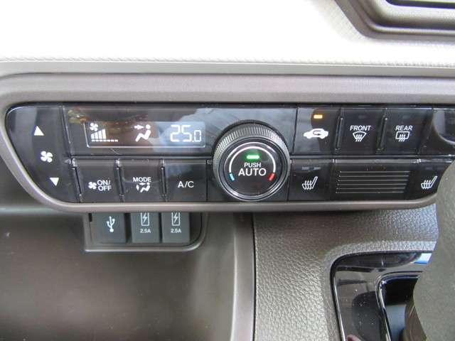 オートエアコン装備しております。快適な車内で楽しいドライブを!!