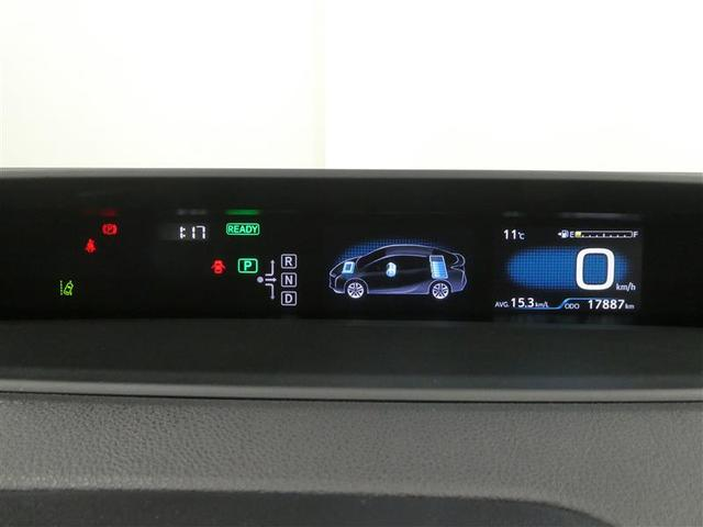 Sツーリングセレクション TSSP シートヒーター付き スマートキー フルセグナビ バックモニター ワンオーナー車 LEDヘッドライト リアスポイラー付 純正アルミホイール CD/DVD再生付き 合成皮革シート オートエアコン(5枚目)