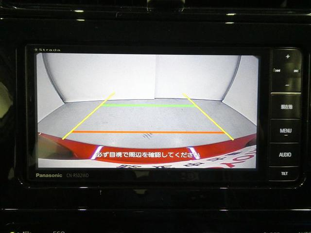 Sツーリングセレクション TSSP シートヒーター付き スマートキー フルセグナビ バックモニター ワンオーナー車 LEDヘッドライト リアスポイラー付 純正アルミホイール CD/DVD再生付き 合成皮革シート オートエアコン(7枚目)