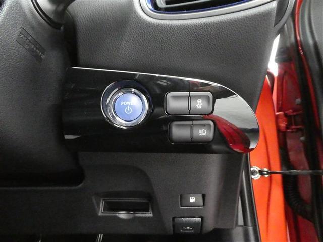 Sツーリングセレクション TSSP シートヒーター付き スマートキー フルセグナビ バックモニター ワンオーナー車 LEDヘッドライト リアスポイラー付 純正アルミホイール CD/DVD再生付き 合成皮革シート オートエアコン(9枚目)