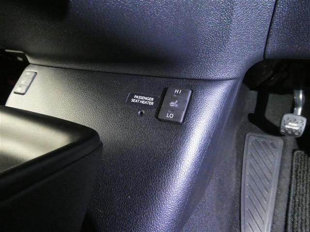 Sツーリングセレクション TSSP シートヒーター付き スマートキー フルセグナビ バックモニター ワンオーナー車 LEDヘッドライト リアスポイラー付 純正アルミホイール CD/DVD再生付き 合成皮革シート オートエアコン(10枚目)