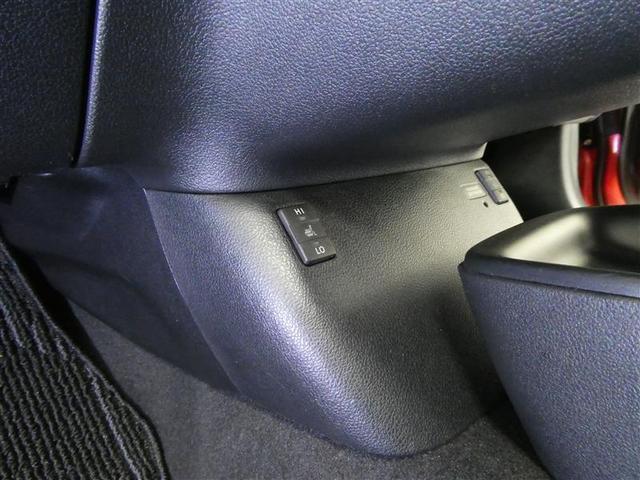 Sツーリングセレクション TSSP シートヒーター付き スマートキー フルセグナビ バックモニター ワンオーナー車 LEDヘッドライト リアスポイラー付 純正アルミホイール CD/DVD再生付き 合成皮革シート オートエアコン(11枚目)